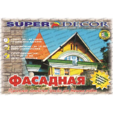 "Краска фасадная Super decor Люкс База ""С"""