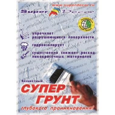 СУПЕРГРУНТ 200 КОНЦЕНТРАТ