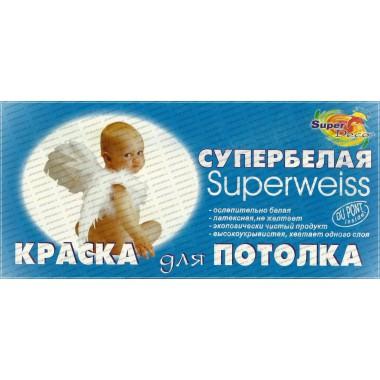 Краска для интерьера SUPERWEISS супербелая