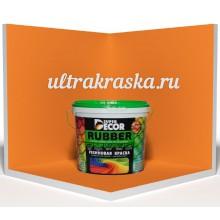 Резиновая краска Super Decor №11 ОРАНЖЕВОЕ ЛЕТО