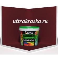 Резиновая краска Super Decor №13 ГРАНАТ