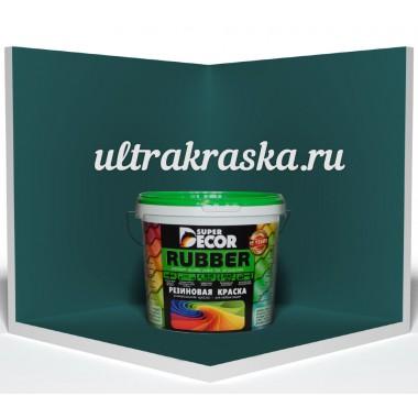 Резиновая краска Super Decor №14 ИЗУМРУД