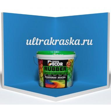 Резиновая краска Super Decor №17 НЕБЕСНЫЙ