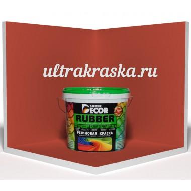 Резиновая краска Super Decor №18 КИРПИЧ