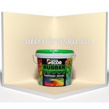 Резиновая краска Super Decor №19 СЛОНОВАЯ КОСТЬ