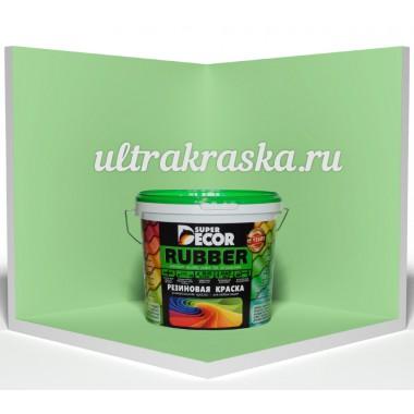 Резиновая краска Super Decor №20 ФИСТАШКА