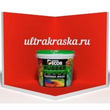 Резиновая краска Super Decor №5 АЛЫЕ ПАРУСА