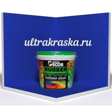 Резиновая краска Super Decor №7 БАЛТИКА