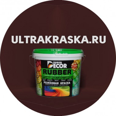 Резиновая краска Super Decor №6 АРАБИКА