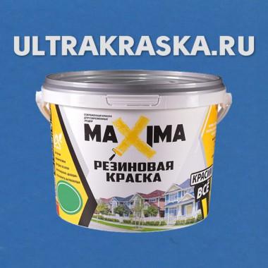Цвет 101 Байкал - Резиновая краска Maxima