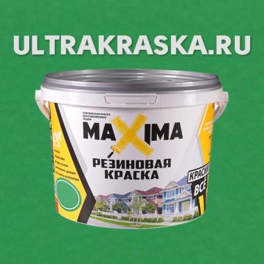 Цвет 104 ЯБЛОКО - Резиновая краска Maxima