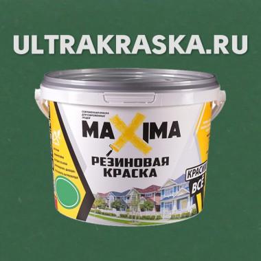 Цвет 105 ТАЙГА - Резиновая краска Maxima