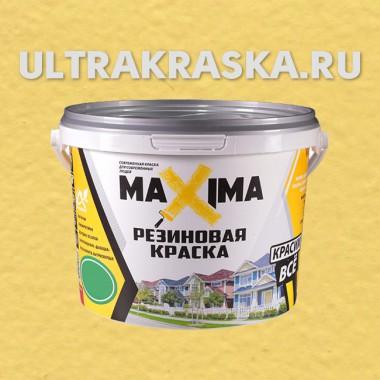 Цвет 106 САХАРА - Резиновая краска Maxima