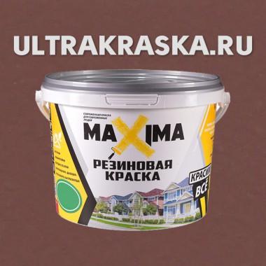 Цвет 107 ШОКОЛАД - Резиновая краска Maxima