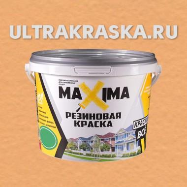 Цвет 109 КОРАЛЛ - Резиновая краска Maxima