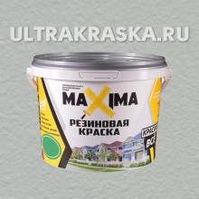 Цвет 110 СЕРЕБРО - Резиновая краска Maxima