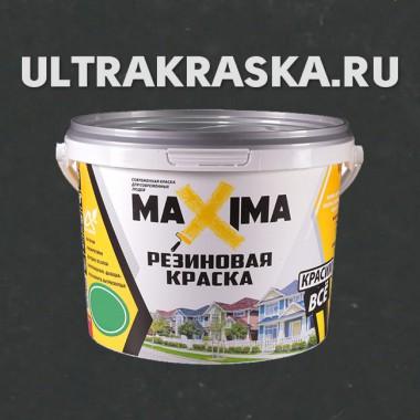 Цвет 111 УГОЛЬ - Резиновая краска Maxima