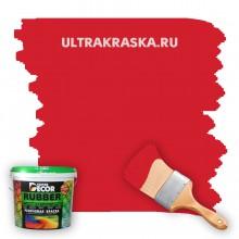Резиновая краска Super Decor Rubber №5 АЛЫЕ ПАРУСА