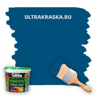 Резиновая краска Super Decor Rubber  №7 БАЛТИКА