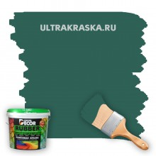Резиновая краска Super Decor Rubber №14 ИЗУМРУД