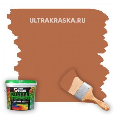 Резиновая краска Super Decor Rubber №18 КИРПИЧ