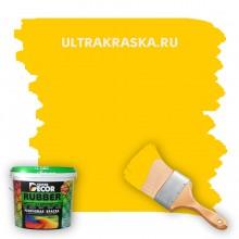 Резиновая краска Super Decor Rubber №3 СПЕЛАЯ ДЫНЯ