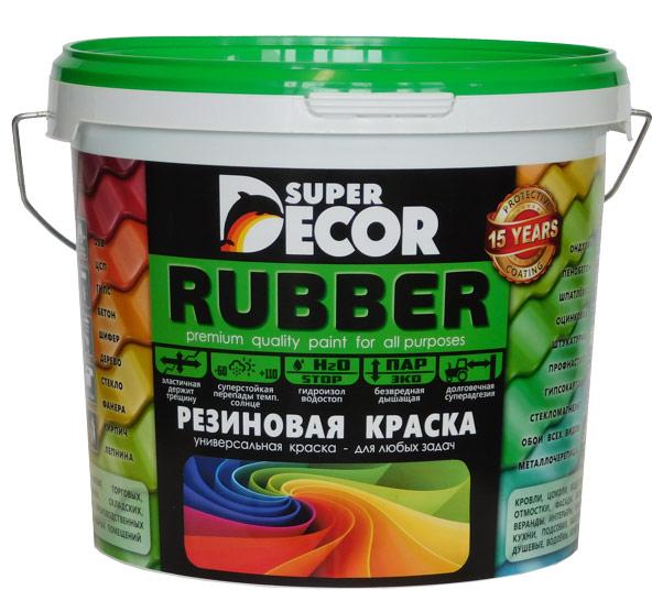 новая упаковка резиновой краски Super Decor