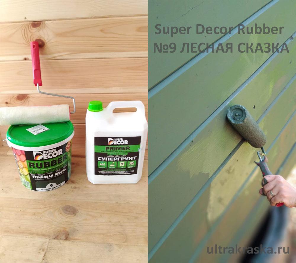 Super Decor Rubber №9 ЛЕСНАЯ СКАЗКА