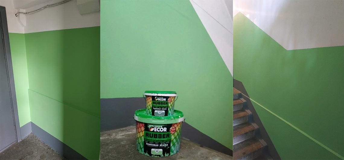 Резиновая краска Super Decor Rubber №20 фисташка